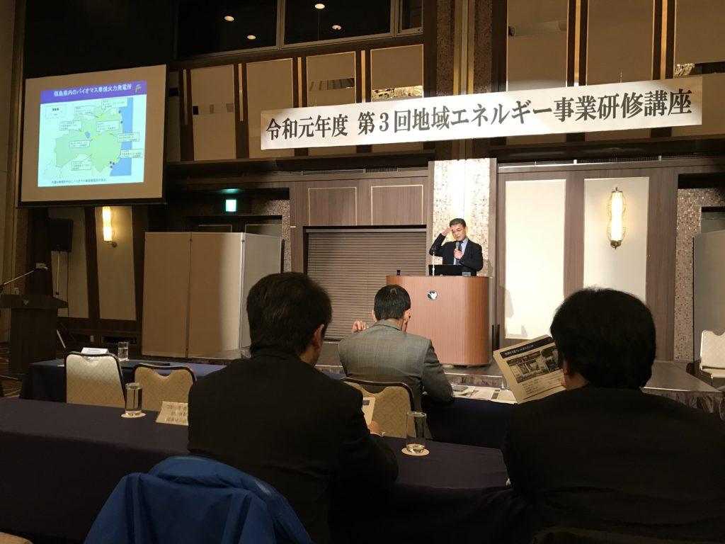 青森県内の3市町で新電力は設立できるの出来るのか?