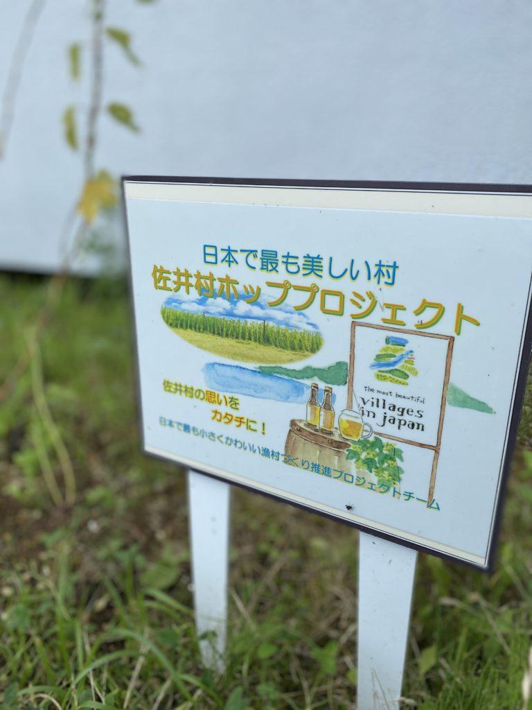 ☆青森県佐井村と青森県民エナジー㈱による 「『日本で最も美しい村』を実現する協力連携協定」 締結に関する記者発表のお知らせ   ~青森県初の自治体新電力設立へ、協定で目指す地域活性化~